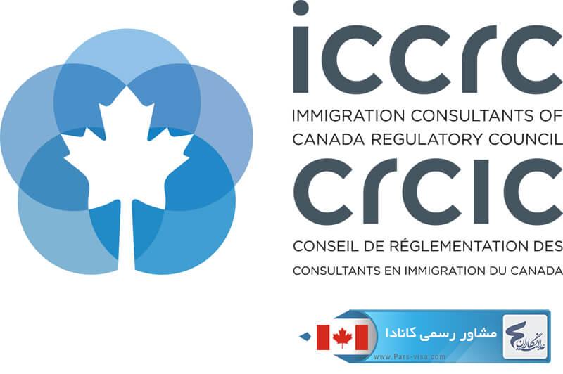 مشاور رسمی کانادا